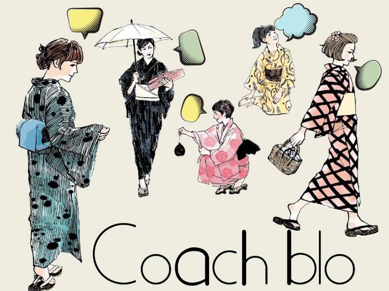 coachblopop
